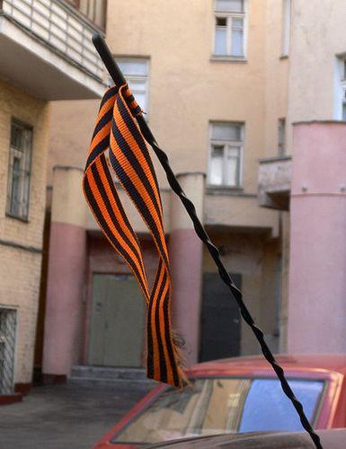 462px-Georgievskaya_lentochka