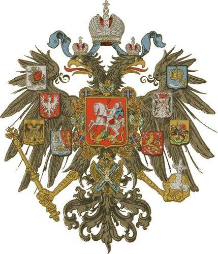 Coa_russian_empire1