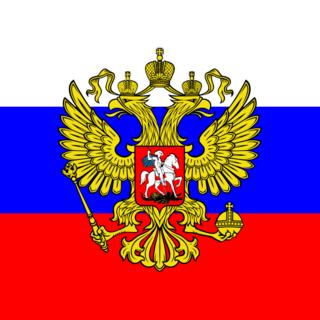 PresidentialFlagoftheRussianFederat