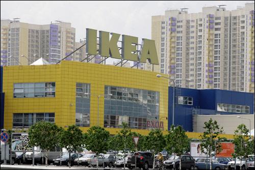 Ikea-061509