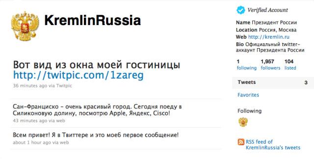 Russia-tweet-640